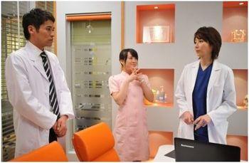 クレオパトラな女たちネタバレあらすじ佐藤隆太美魔女主題歌.JPG