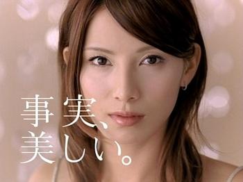 ストロベリーナイト6話あらすじネタバレ加藤あい.JPG