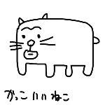 田辺誠一画伯4.jpg