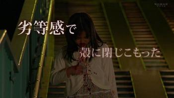 贖罪3話感想ネタバレ安藤サクラ2.jpg